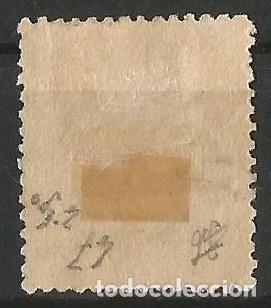 Sellos: NORUEGA - 1886 - 2 POSTFRIM - Foto 2 - 277092243
