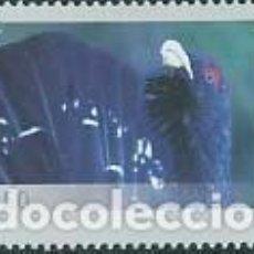Timbres: SELLO USADO DE NORUEGA 2006, YT 1516. Lote 277595773