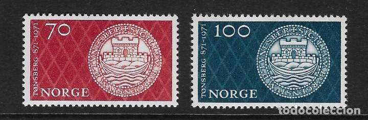 NORUEGA. YVERT NSº 575/76 NUEVOS Y DEFECTUOSOS (Sellos - Extranjero - Europa - Noruega)