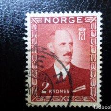Sellos: NORUEGA, 1946, HAAKON VII, YVERT 287. Lote 288985703