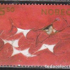 Sellos: NORUEGA 1491, PAISAJE INVERNAL. GRABADO EN MADERA. 1980. Lote 294452318