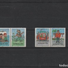 Sellos: SERIE COMPLETA NUEVA DE NORUEGA DE 1984. CUENTOS INFANTILES. Lote 295549978