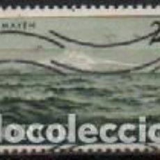 Sellos: NORUEGA IVERT Nº 376, AÑO GEOFÍSICO INTERNACIONAL, 1957, ISLA DE JAN MAYEN, USADO. Lote 296684678