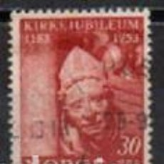 Sellos: NORUEGA IVERT Nº 348 (AÑO 1953), VIII CENTENARIO DEL ARZOBISPADO DE NADAROS, USADO. Lote 296684983