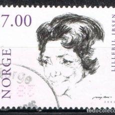 Sellos: [C0694] NORUEGA 2001, ACTORES NORUEGOS, 7 KR (U). Lote 296753938