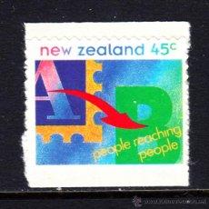 Sellos: NUEVA ZELANDA 1308** - AÑO 1994 - AYUDA MUTUA. Lote 49118684