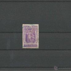Sellos: 1919 - ANIVERSARIO DE LA VICTORIA - NUEVA ZELANDA. Lote 49928270