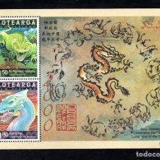 Sellos: NUEVA ZELANDA HB 138** - AÑO 2000 - AÑO LUNAR CHINO DEL DRAGON. Lote 72433559