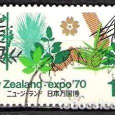 Sellos: NUEVA ZELANDA 1970 - USADO. Lote 99420699