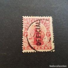 Sellos: NUEVA ZELANDA,NEW ZEALAND,1910,ALEGORÍA COMERCIO,SOBRECARGA,SCOTT O34,USADO,(LOTE AG). Lote 132908998