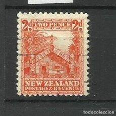 Sellos: COLONIAS INGLESAS - NUEVA ZELANDA - USADOS. Lote 133231126