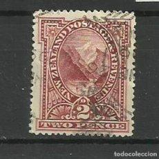 Sellos: COLONIAS INGLESAS - NUEVA ZELANDA - USADOS. Lote 133231250