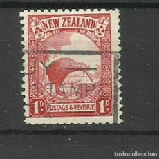 Sellos: COLONIAS INGLESAS - NUEVA ZELANDA - USADOS. Lote 133231510