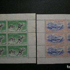 Sellos: NUEVA ZELANDA-1957-Y&T BL 1/2*(MH)-SIN GOMA. Lote 136199186