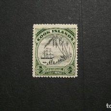 Sellos: ISLAS COOK-1932-Y&T 31**(MNH)-SIN FIJASELLOS. Lote 136606730