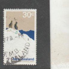 Sellos: NUEVA ZELANDA 1971 - SG NRO. 971 - USADO. Lote 138739718