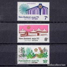 Sellos: NUEVA ZELANDA 1970 ~ EXPOSICIÓN UNIVERSAL EN OSAKA ~ SERIE NUEVA MNH LUJO. Lote 182045653