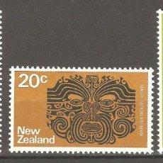Sellos: NUEVA ZELANDA,1971,3 V,NUEVOS,G.ORIGINAL,SIN FIJASELLOS,YT 527/528/529.. Lote 186050190
