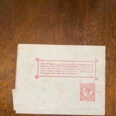 Sellos: FAJA POSTAL DE NUEVA ZELANDA. VER FOTO. Lote 198199173