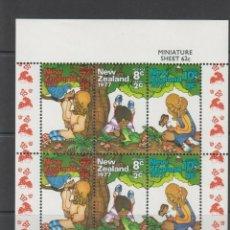 Sellos: NUEVA ZELANDA 1977 HB IVERT 41 *** PRO OBRAS POR LA SANIDAD INFANTIL. Lote 206151928