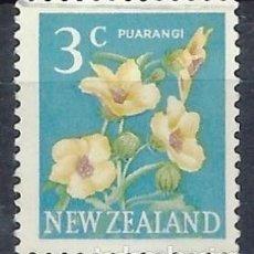 Timbres: NUEVA ZELANDA 1967-68 - FLORES, HIBISCUS TRIONUM , NUEVO SISTEMA DÉCIMAL - SELLO USADO. Lote 210989087