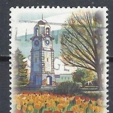 Sellos: NUEVA ZELANDA 1996 - JARDINES, JARDÍN SEYMOUR - SELLO USADO. Lote 211259196