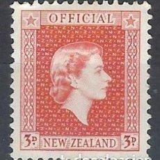 Sellos: NUEVA ZELANDA 1954-63 - SELLO OFICIAL, ISABEL II - SELLO USADO. Lote 211263512