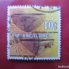Sellos: +PAPUA NUEVA GUINEA, 1982, ARTESANIA, YVERT 430. Lote 222827803