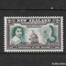 Sellos: NUEVA ZELANDA 1940 * MH - 7/8. Lote 235318595