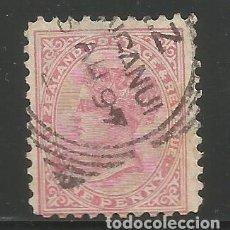 Sellos: NUEVA ZELANDA - SELLO DE 1897 - USADO. Lote 278633138