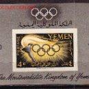 Sellos: YEMEN REINO HB 2** - AÑO 1961 - JUEGOS OLIMPICOS DE ROMA. Lote 21049743