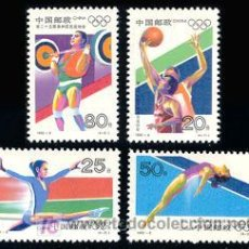 Sellos - CHINA 1992 3121/24 BARCELONA'92 4v. B-92 I - 4248918