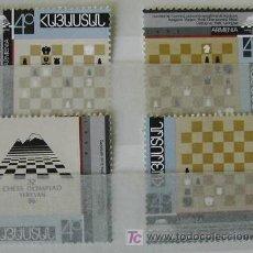 Timbres: ARMENIA 1996 OLIMPIADA DE AJEDREZ EN ERIVAN 4 SELLOS. Lote 5736378