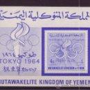 Sellos: YEMEN REINO HB 16** - AÑO 1964 - JUEGOS OLIMPICOS DE TOKIO. Lote 22199011