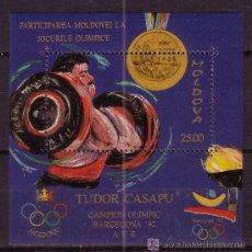 Sellos: MOLDAVIA HB 2** - AÑO 1992 - JUEGOS OLIMPICOS DE BARCELONA - HALTEROFILIA. Lote 177756313
