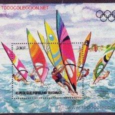 Sellos: CONGO HB 33*** - AÑO 1983 - JUEGOS OLÍMPICOS DE LOS ANGELES - VELA. Lote 24986554