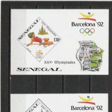 Sellos: TEMA OLIMPIADAS HOJITA BLOQUE DENTADA Y SIN DENTAR NUEVA BARCELONA 92. Lote 14893254