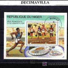 Sellos: DEPORTES, NIGER, 1976, L160, HOJA-BLOQUE USADA. Lote 17641947