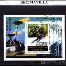 Sellos: DEPORTES, CENTROAFRICA, 1976, L139, HOJA-BLOQUE USADA. Lote 17657662