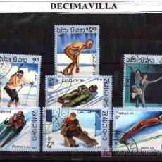 Sellos - DEPORTES, LAOS, 1988, L071, SERIE USADA Y COMPLETA - 17854618