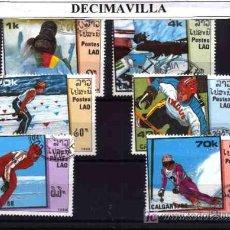 Sellos - DEPORTES, LAOS, 1988, L070, SERIE USADA Y COMPLETA - 17854635