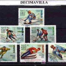 Sellos - DEPORTES, LAOS, 1984, L069, SERIE USADA Y COMPLETA - 17854680