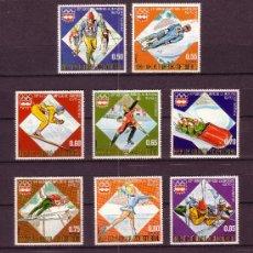 Sellos: GUINEA ECUATORIAL 75 Y AÉREO 59*** - AÑO 1976 - JUEGOS OLÍMPICOS DE INVIERNO EN INNSBRUCK - ESQUÍ. Lote 118213870