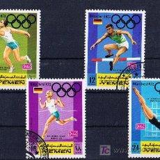 Sellos: YEMEN KINGDOM 1972 OLIMPIADAS DE MUNICH . Lote 18480188