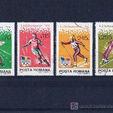Sellos: POSTA ROMANA OLIMPIADAS DE INVIERNO LILLEHAMMER 94. Lote 18777930