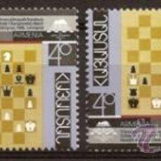 Sellos: ARMENIA. 1996. YVERT 251-254***. AJEDRES. 32-A OLIMPIADA DE AJEDREZ EN EREVAN-1996. Lote 35961695