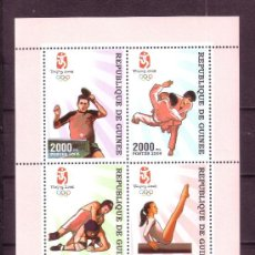 Sellos: GUINEA 3382/85** - AÑO 2008 - JUEGOS OLIMPICOS DE BEIJING. Lote 288230148