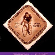 Sellos: LOTE SELLO NUEVO - TEMATICA DEPORTES / OLIMPIADAS / OLIMPICOS (AHORRA GASTOS COMPRANDO MAS SELLOS. Lote 22178988