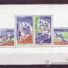Sellos: MALI HB 6*** - AÑO 1972 - JUEGOS OLIMPICOS DE MUNICH - FUTBOL - JUDO - ATLETISMO. Lote 22688817