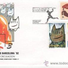Sellos: JUEGOS DE LA XXV OLIMPIADA BARCELONA´92.-1992. Lote 24934670